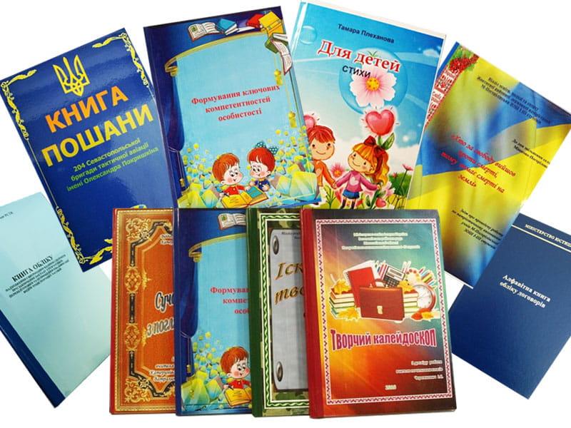 Обложки для книг и брошюр, изготавливаемые в Ризографике