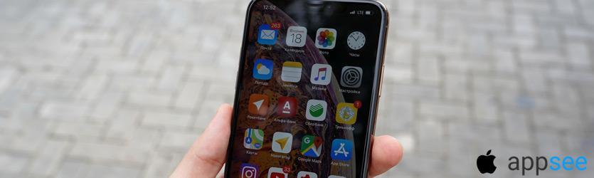 Купить Айфон XS Max недорого в Москве