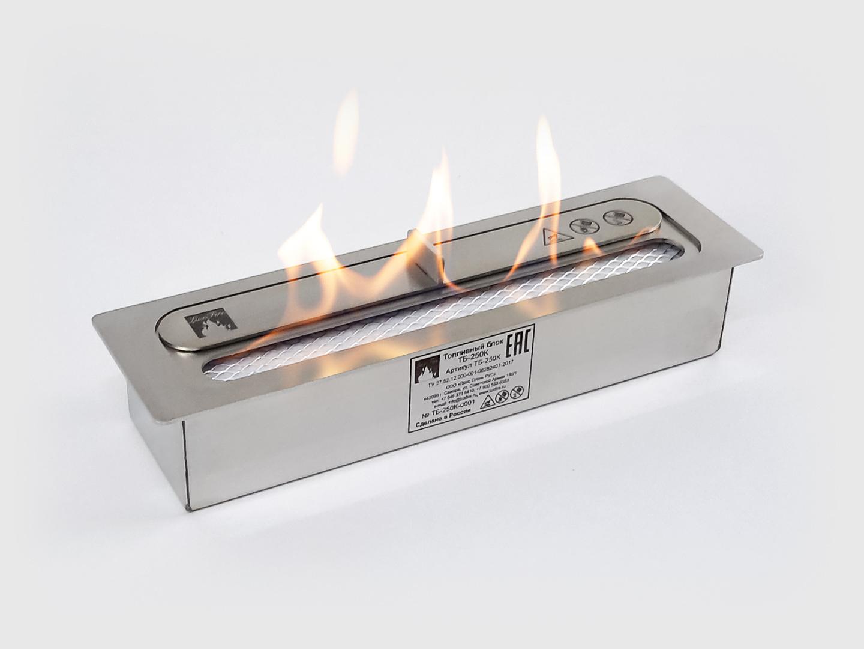 Топливный_блок_Lux__Fire_250_XS-002.jpg
