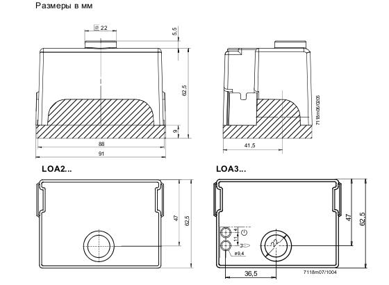 Размеры автомат горения Siemens LOA36.171A27