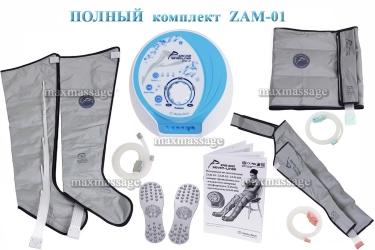 Полная комплектация массажера Zam-01