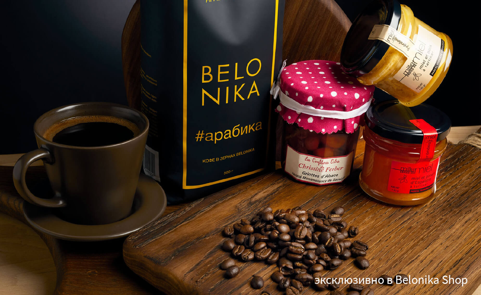 #кофекофе от Belonika