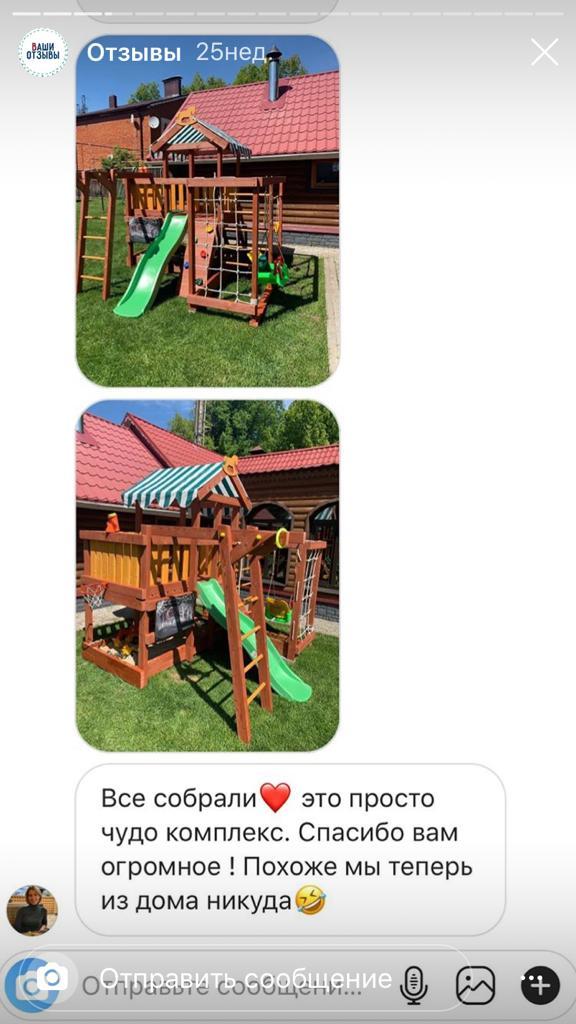 Отзыв о детском комплексе в инстаграм kinder-dvorik