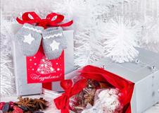 Базовая коллекция новогодних подарков