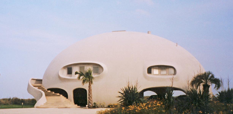 Дом шар