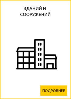 menu-1-1_4.jpg