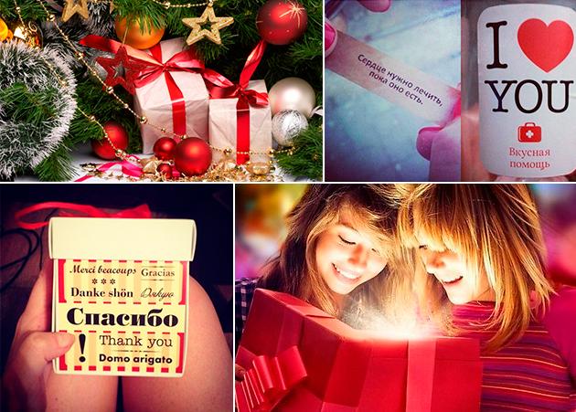 Подарки подруге на Новый год