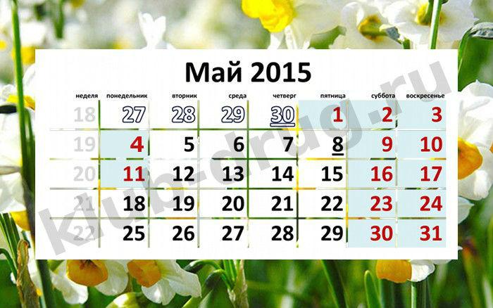 2015-may1.jpg