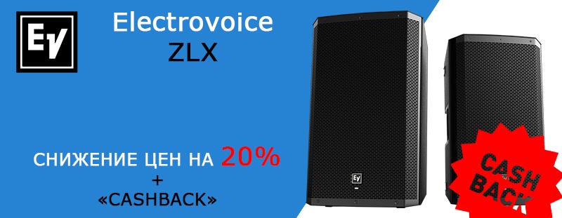 ZLX -20%