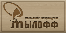 logo_miloff.png
