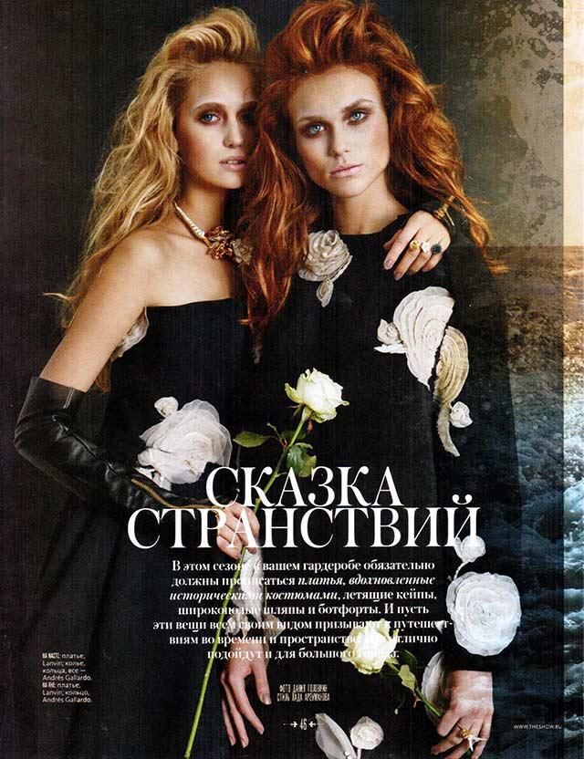Колье и кольцо с цветами из фарфора от испанского бренда ANDRES GALLARDO в приложении The Show