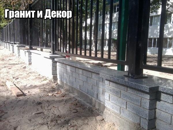 забор3.jpg