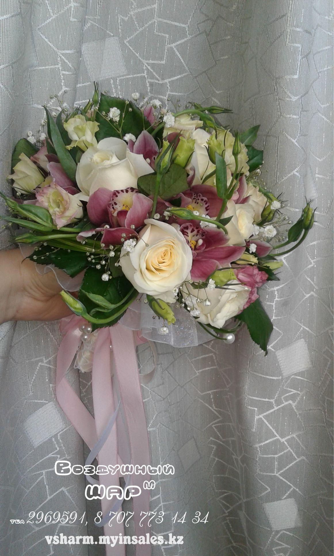 Букеты для невест алматы, букет хризантем