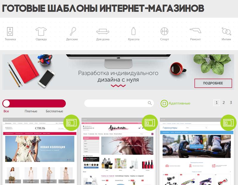 6b29ee777ca7 Как открыть ювелирный интернет-магазин - пошаговое руководство