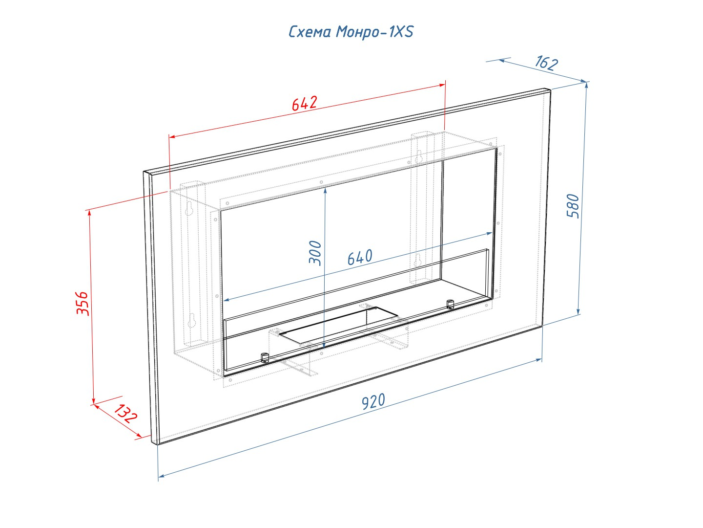 Встраиваемый-настенный-биокамин-Lux-Fire-Монро-1-Н-XS-схема-чертеж.jpg