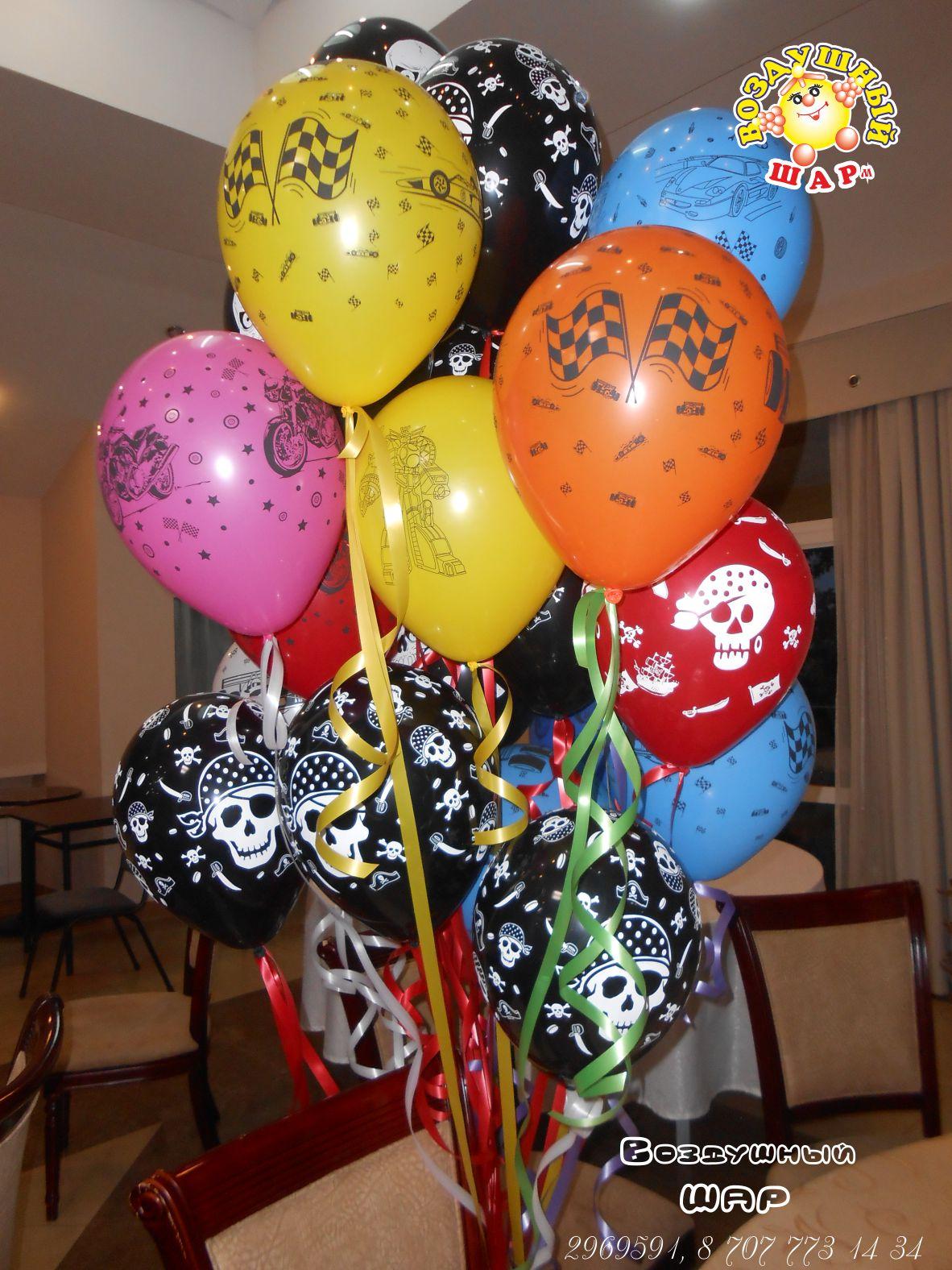 заказать_гелиевые_воздушные_шарики_на_пиратский_день_рождения_в_Алматы.jpg