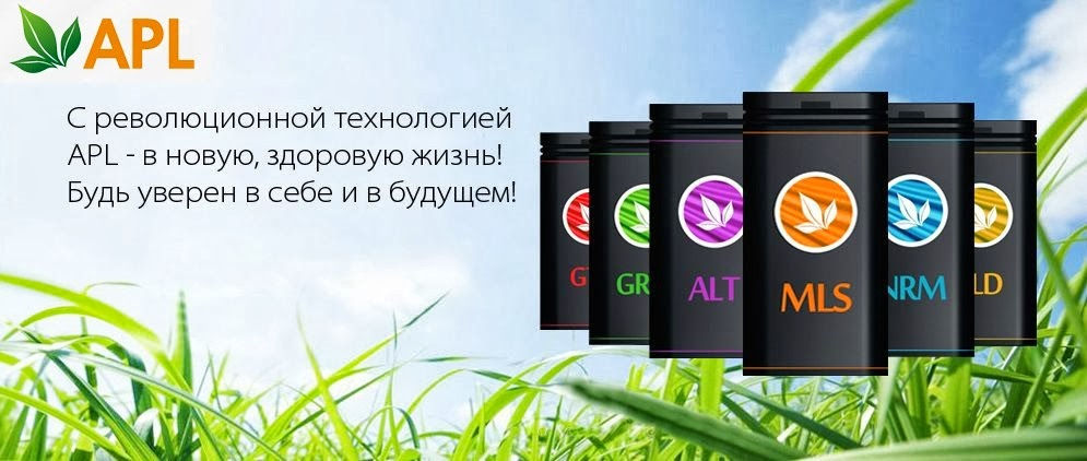 драже_APLGO_комплекс_витаминов.jpg