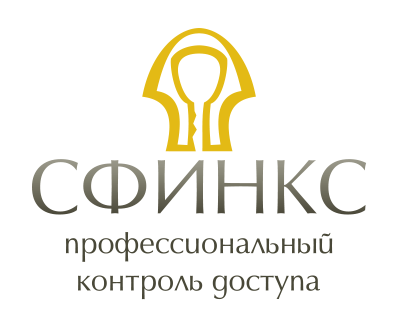 sphinx-logo.png