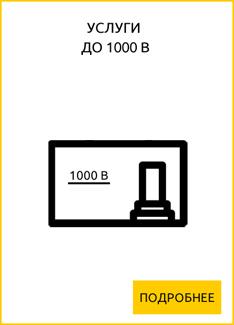 menu3-1-1.jpg