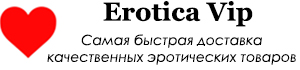 Интернет-магазин эротических товаров - Eroticavip.ru
