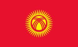 Доставка одежды для детей в Киргизию