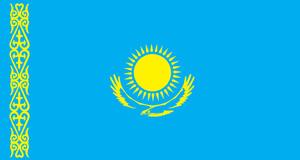 Доставка одежды для детей по Казахстану