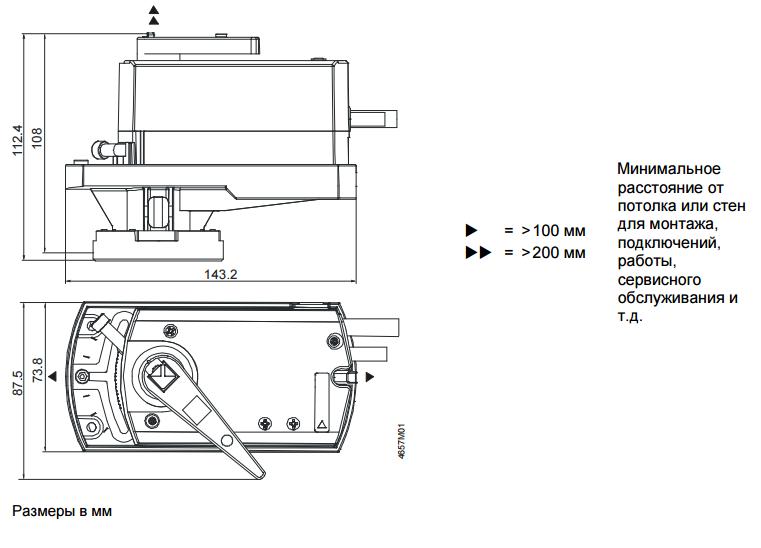 Размеры Siemens GLB161.9E