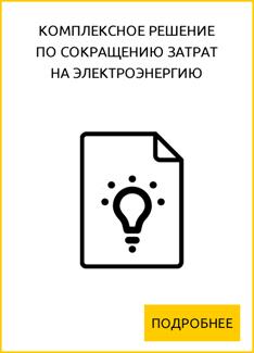 menu4-2.jpg