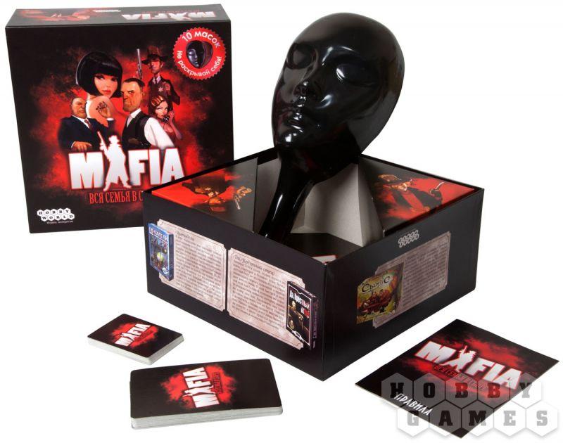 Настольная игра Мафия (с масками)