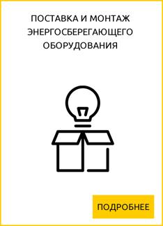 menu4-4.jpg
