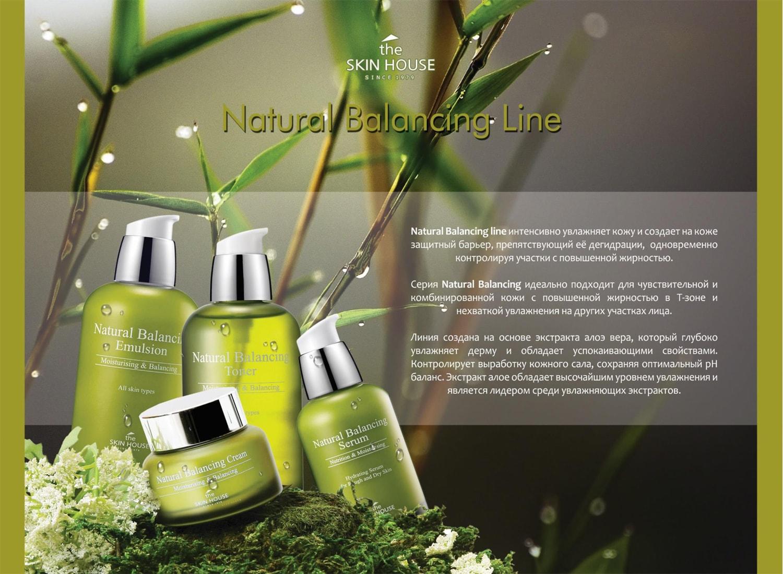 корейская_косметика_The_Skin_House_Natural_Balancing.jpg