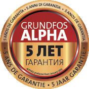 alpha garant