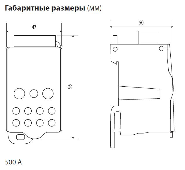РБ-500_размеры_TDM_ELECTRIC.png