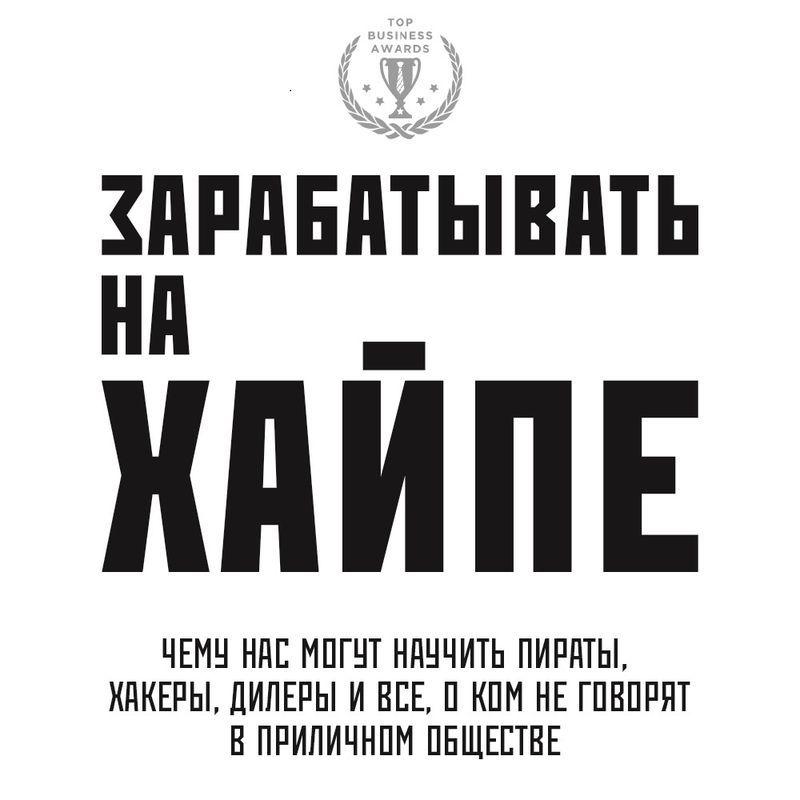 Алекса Клэй и Кира Майя Филипс книга