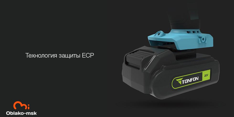 Аккумуляторная дрель-шуруповерт Xiaomi Tonfon Electric Cordless Drill 20V 2000 мАч