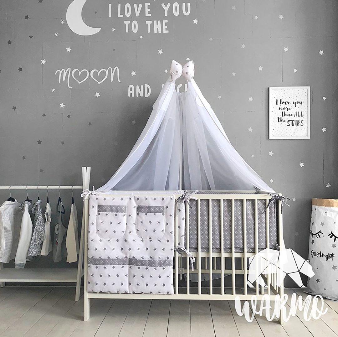 Набір для дитячого ліжечка з кишеньками