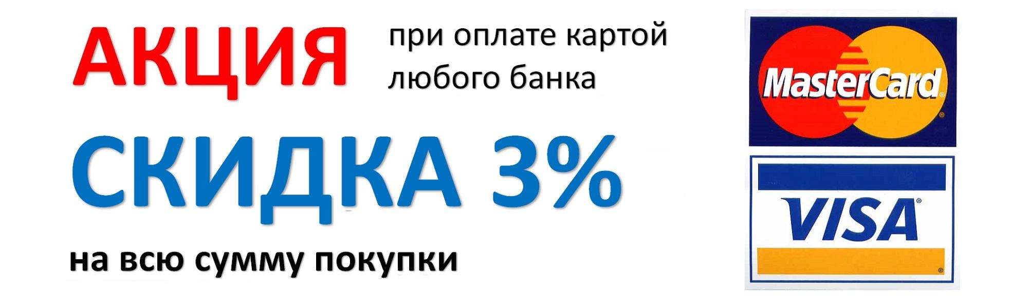 АКЦИЯ4.jpg