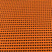 SKYLINE «НОВАЯ СЕТКА»; Цвет оранжевый