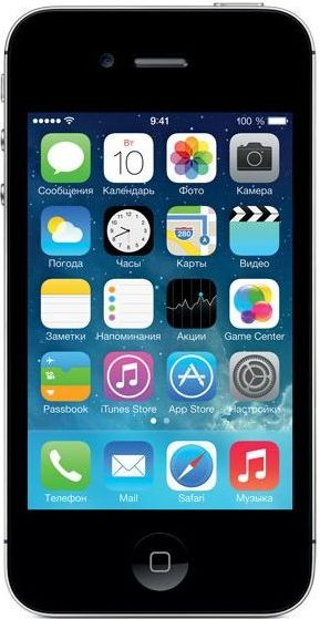 appl4s.jpg