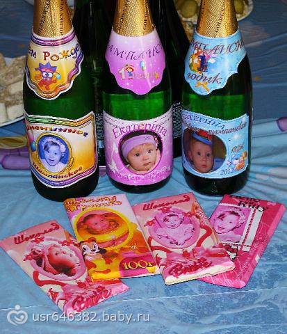 Оригинальные этикетки на детское шампанское