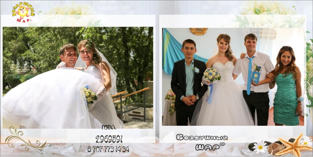 фотосъемка_кыз_узату_Алматы.jpg