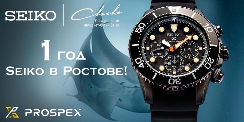 Слайдер Главная Ростов2