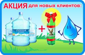 вода питьевая 19л
