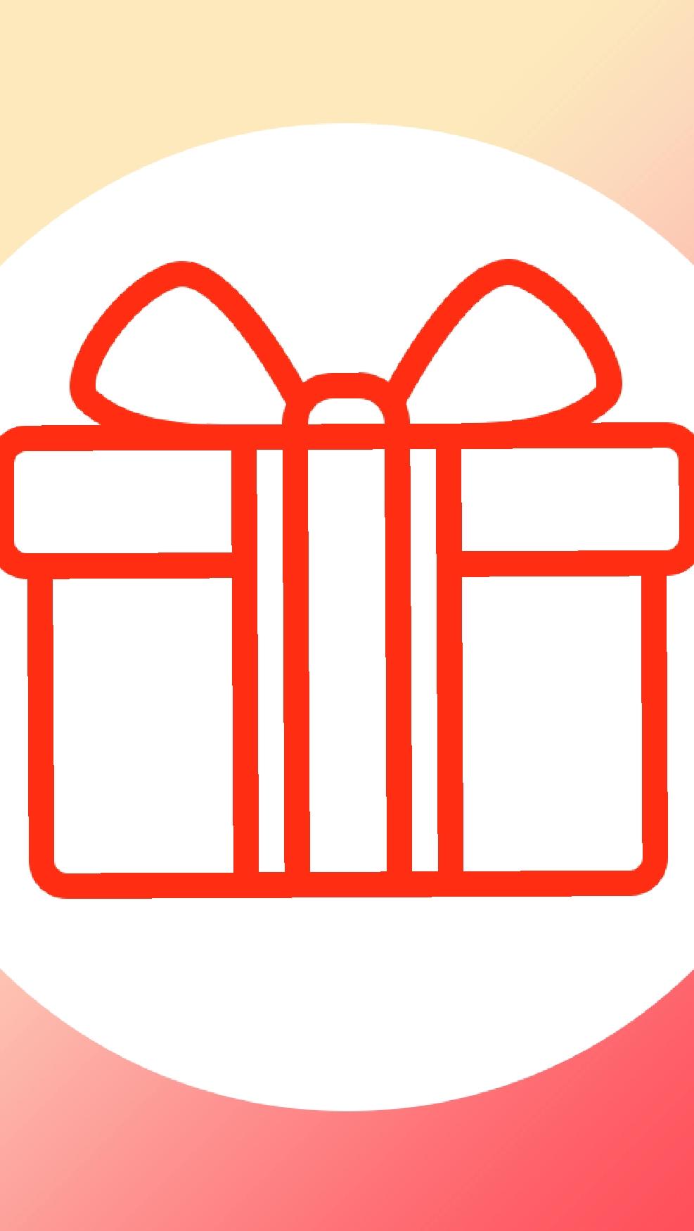 Подарки к заказу, акции, скидки до 50%, закрытые распродажи!
