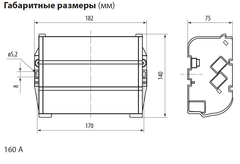 рб-160_4р.png