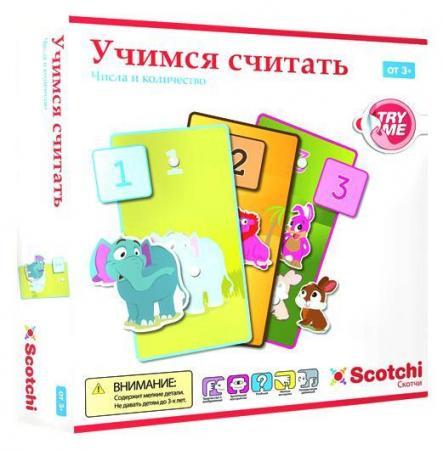 aistbazar_scotchi_ychimsja_schitat_1.jpg