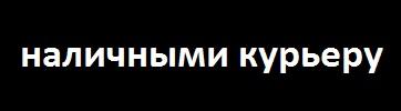 оплата_1.jpg