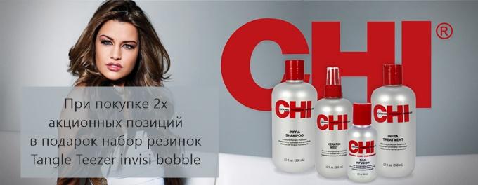 chi_kosmetika_akciya2.jpg