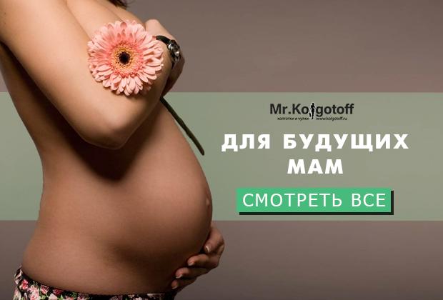 d77537c53f1c3 Получите 500 рублей в подарок! В интернет-магазине Mr.Kolgotoff вы можете  купить по низкой цене самые популярные колготки