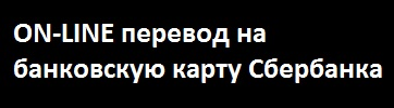 оплата_2.jpg